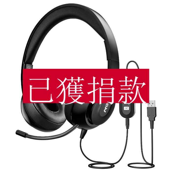 Microphone with Headset - Funded