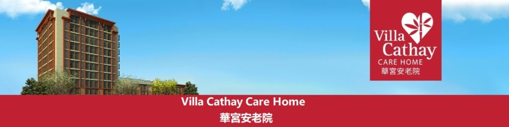 Villa Cathay Care Home